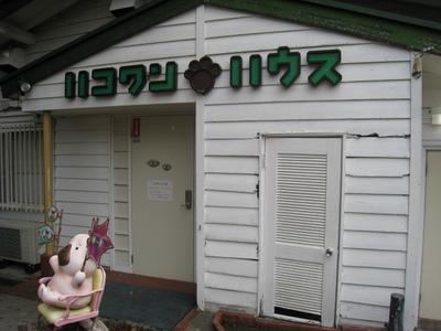 2009_072